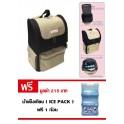 กระเป๋าเป้เก็บความเย็น (Coolbag) - สีกรม